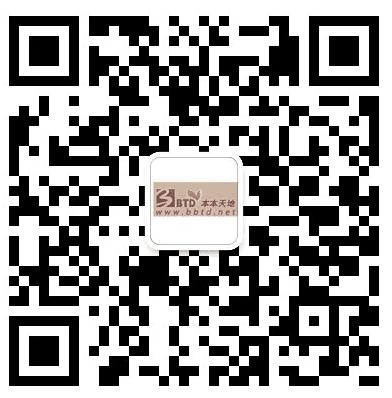 QQ图片20150427115529